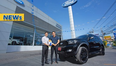 Ford Imotortrip